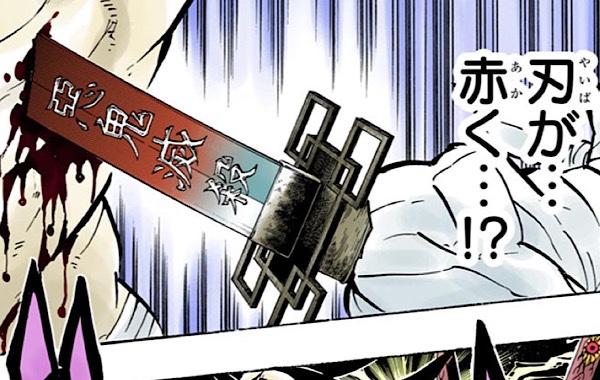 かくとう きめつの刃